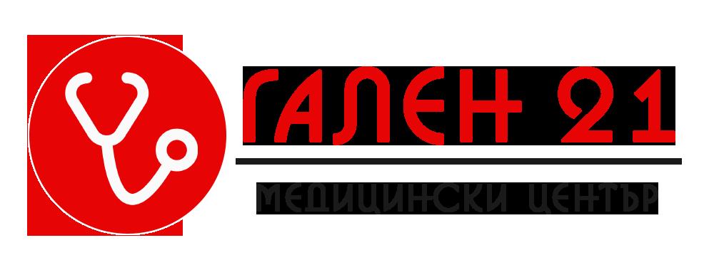Медицински център Гален - София - лого
